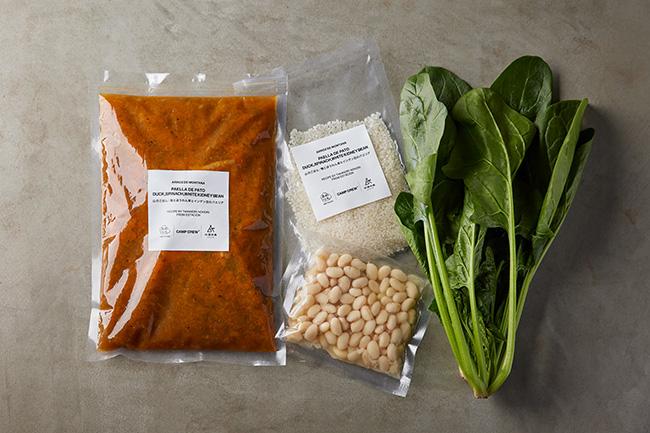 「鴨肉とほうれん草と白インゲン豆のパエージャ」2~3名用 ¥3,780(税込)