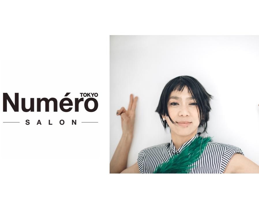 【4月22日(木)開催】歌姫UAがNuméro TOKYOのオンラインサロンに登場!