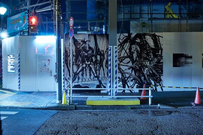 森山大道の写真作品群『SHINJUKU』