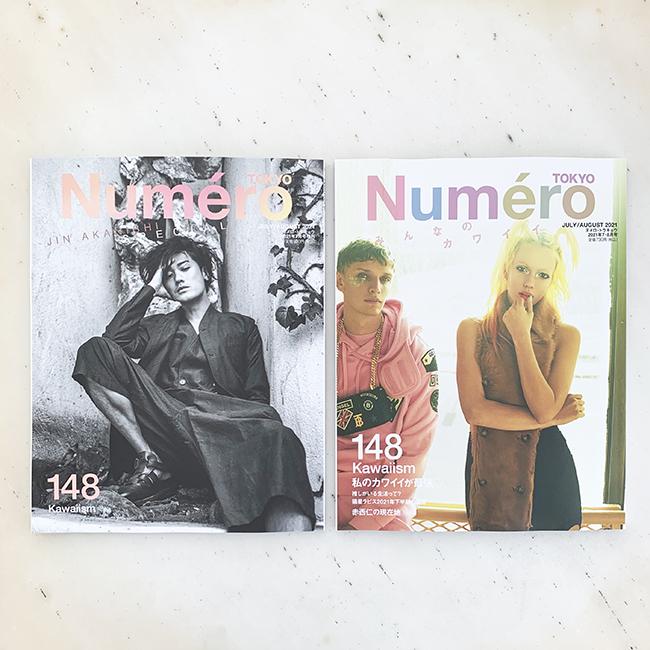 (左)赤西仁の表紙&ポスター付きの特装版 ¥980 (右)通常盤 ¥730