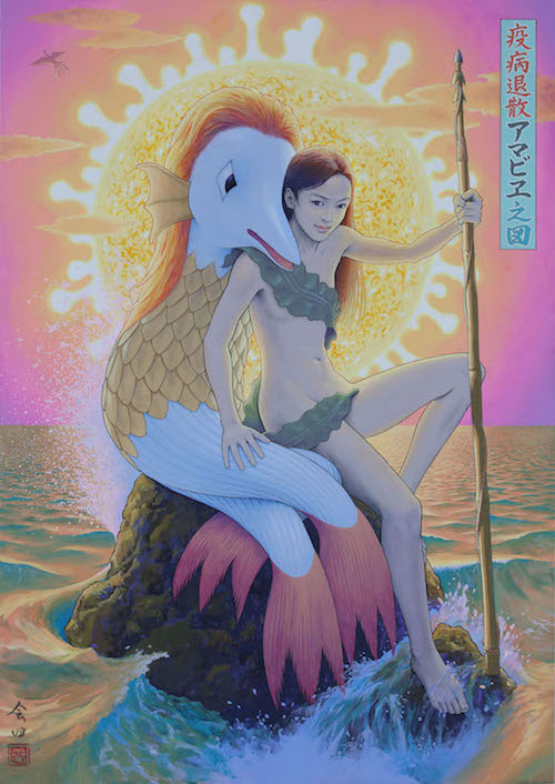 疫病退散アマビヱ之図 2020 パネル、アクリル絵具、色鉛筆 103×72.8cm 撮影:宮島径 ©AIDA Makoto Courtesy of Mizuma Art Gallery