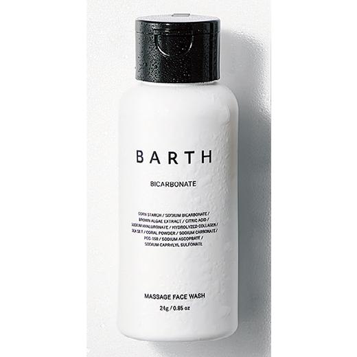 中性重炭酸洗顔パウダー[24g] ¥2,178/Barth(TWO 0120-993-854)