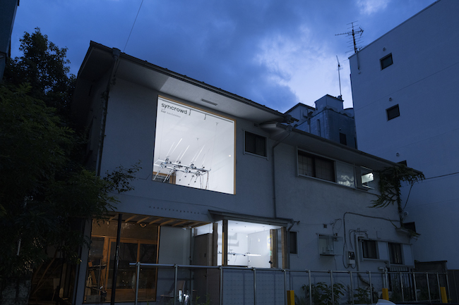 courtesy nadoya / photo by Daisuke Ohki