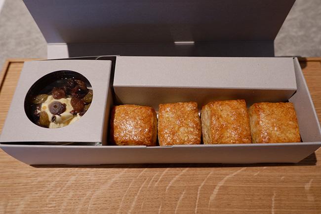 スコーン4個とラムレーズン&バタークリーム ¥1,400