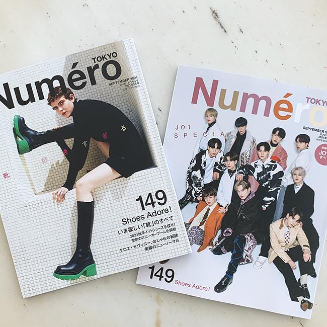 (左)通常盤 ¥730 (右)JO1の表紙&別冊付録付きの特装版 ¥980