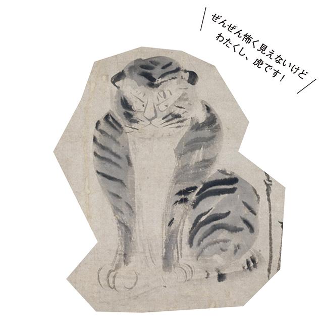 琳派を大成させた尾形光琳の墨画。獰猛なはずのトラがちょこんと座っていて、なんとも愛らしい。尾形光琳『竹虎図』京都国立博物館蔵 ※