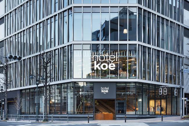 会場となる「hotel koe tokyo」(外観)