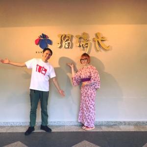 加賀温泉郷フェス2017@石川県山代温泉・瑠璃光が無事に終了の巻♨️いつも心に温泉を。の画像
