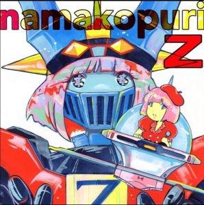 奇跡の言葉はゼーーーット!マジンガーZ!by ナマコプリZ!の画像